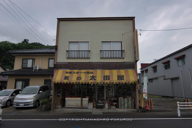 f:id:anachro-fukurou:20210628233738j:plain