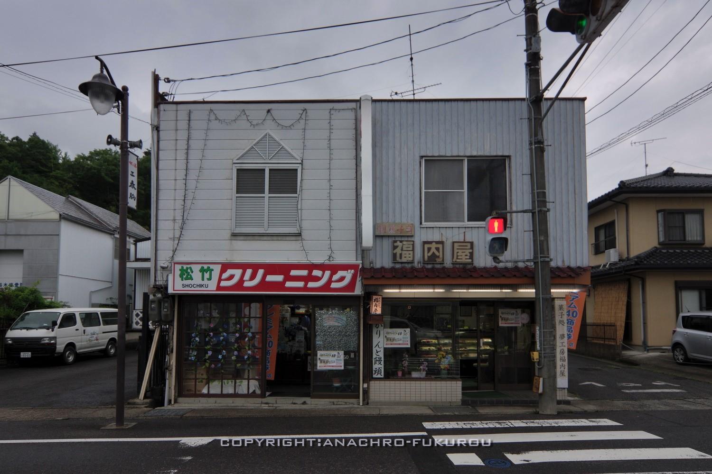 f:id:anachro-fukurou:20210628233743j:plain