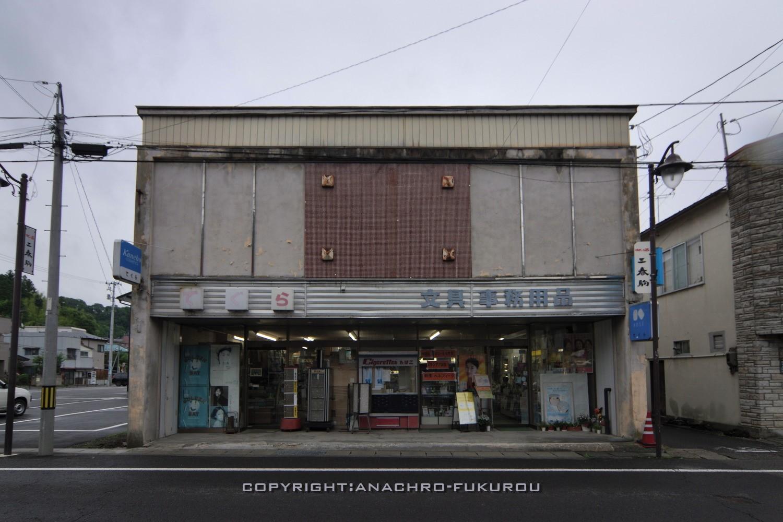 f:id:anachro-fukurou:20210628233804j:plain