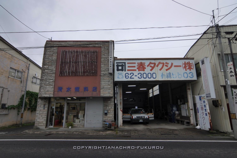 f:id:anachro-fukurou:20210628233809j:plain