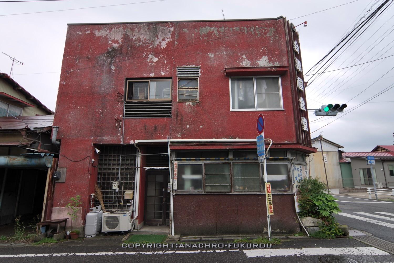 f:id:anachro-fukurou:20210628233819j:plain