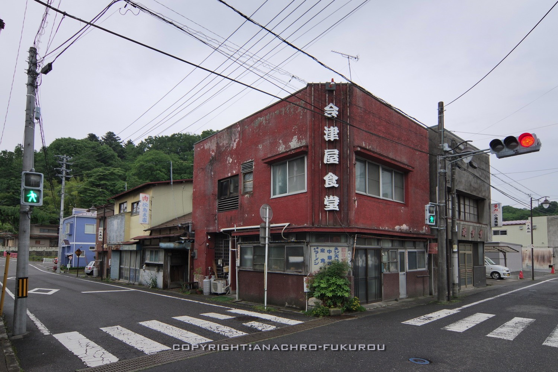 f:id:anachro-fukurou:20210628233824j:plain