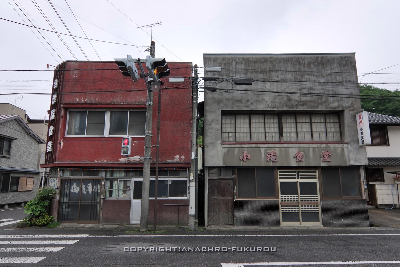 f:id:anachro-fukurou:20210628233829j:plain