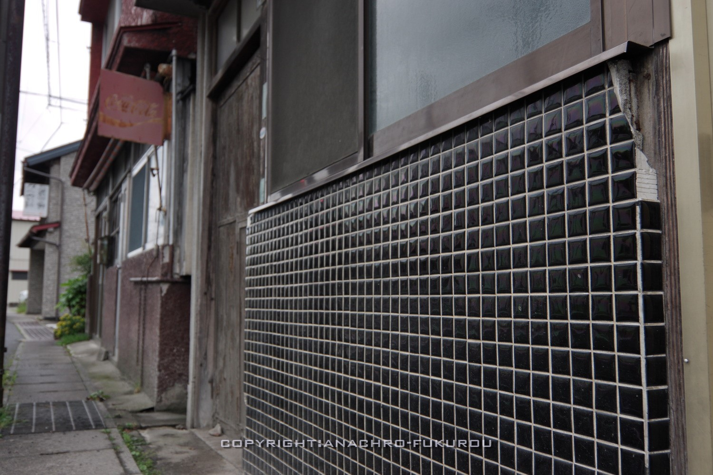 f:id:anachro-fukurou:20210628233846j:plain
