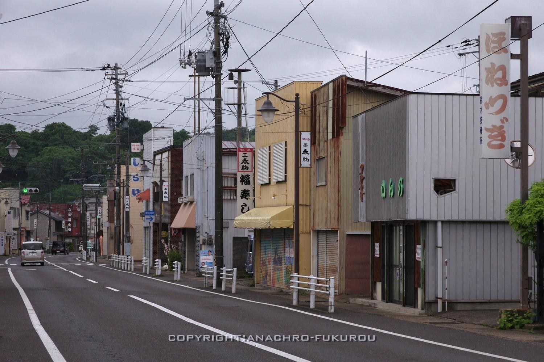 f:id:anachro-fukurou:20210628233920j:plain