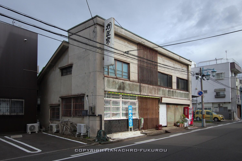 f:id:anachro-fukurou:20210704172756j:plain