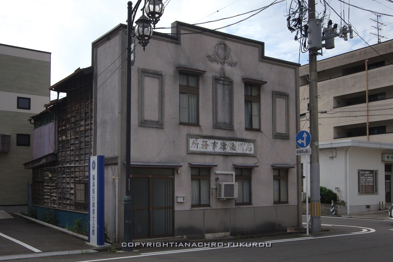 f:id:anachro-fukurou:20210704172811j:plain
