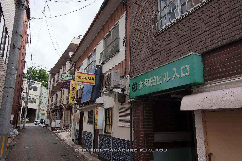 f:id:anachro-fukurou:20210704172832j:plain