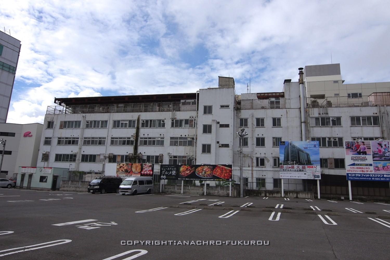 f:id:anachro-fukurou:20210704172916j:plain