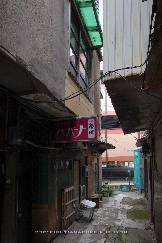 f:id:anachro-fukurou:20210704173022j:plain