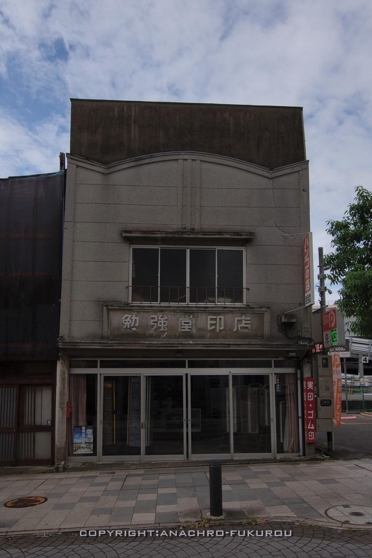 f:id:anachro-fukurou:20210704173033j:plain