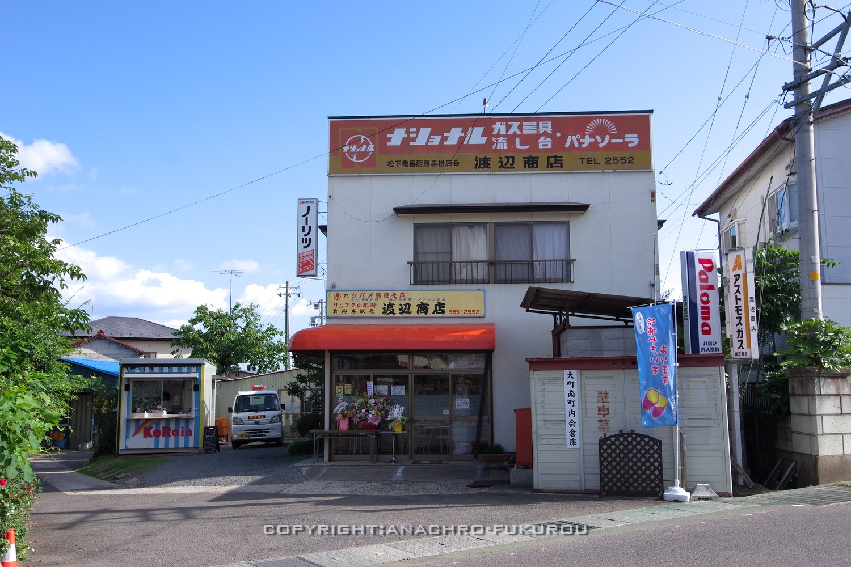 f:id:anachro-fukurou:20210706203446j:plain