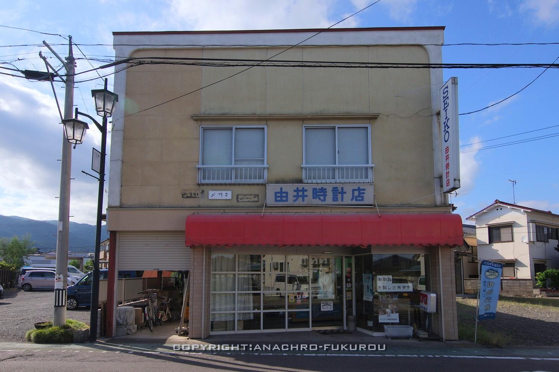 f:id:anachro-fukurou:20210706203450j:plain