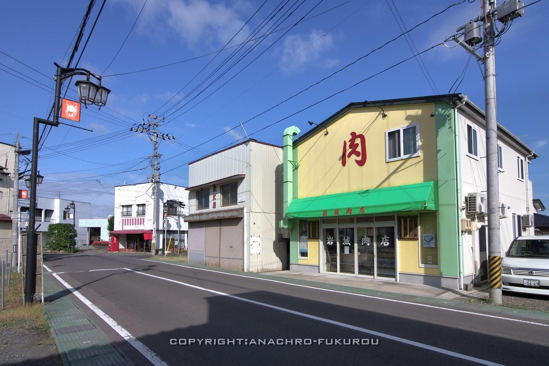 f:id:anachro-fukurou:20210706203455j:plain