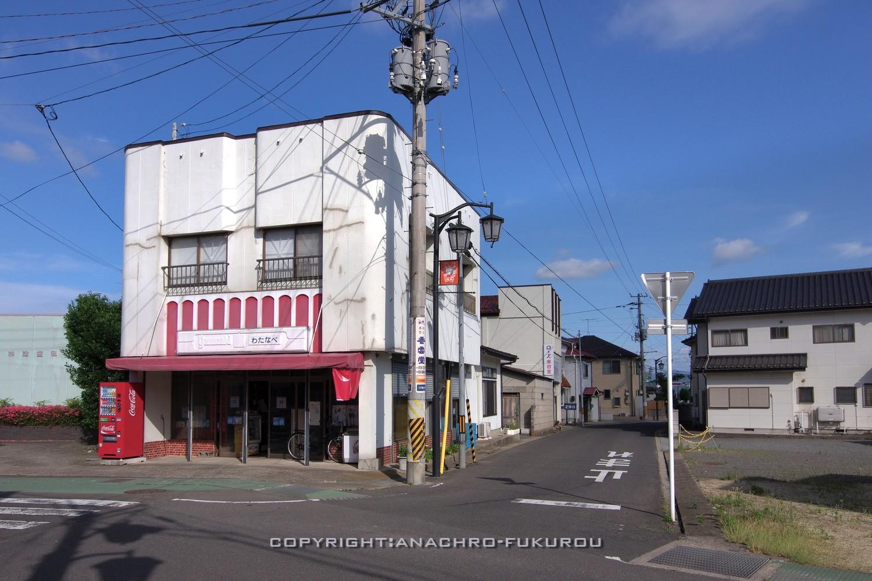 f:id:anachro-fukurou:20210706203500j:plain