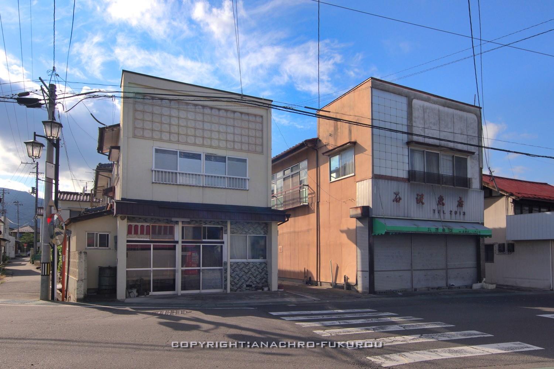 f:id:anachro-fukurou:20210706203510j:plain