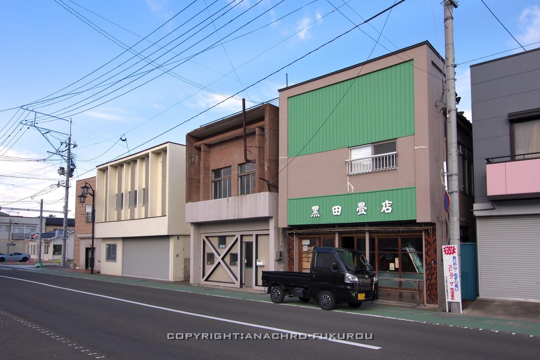 f:id:anachro-fukurou:20210706203515j:plain