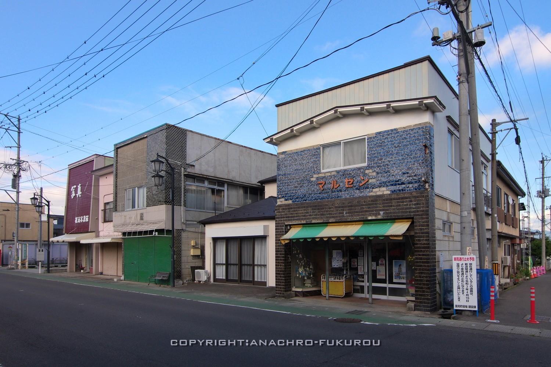 f:id:anachro-fukurou:20210706203526j:plain