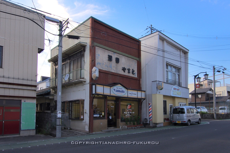 f:id:anachro-fukurou:20210706203540j:plain