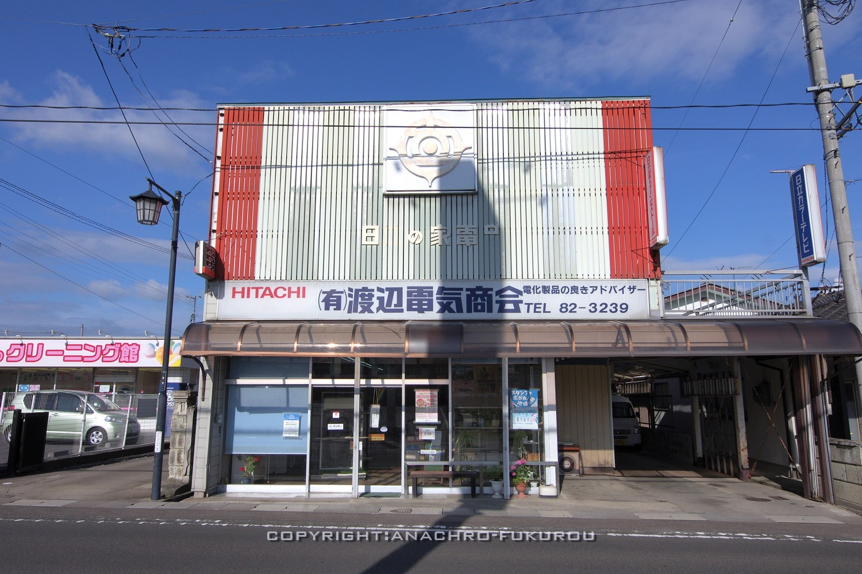 f:id:anachro-fukurou:20210707222646j:plain