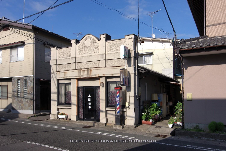 f:id:anachro-fukurou:20210707222655j:plain