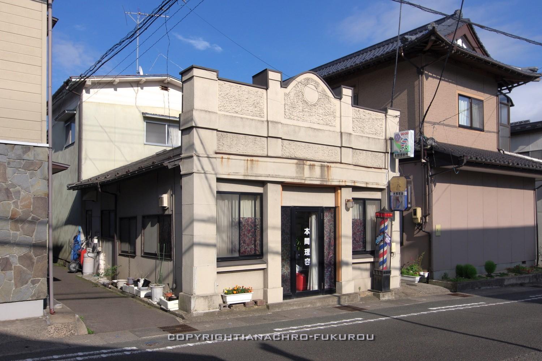 f:id:anachro-fukurou:20210707222710j:plain