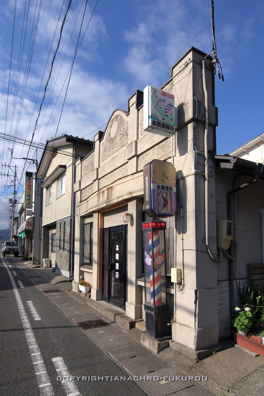 f:id:anachro-fukurou:20210707222716j:plain