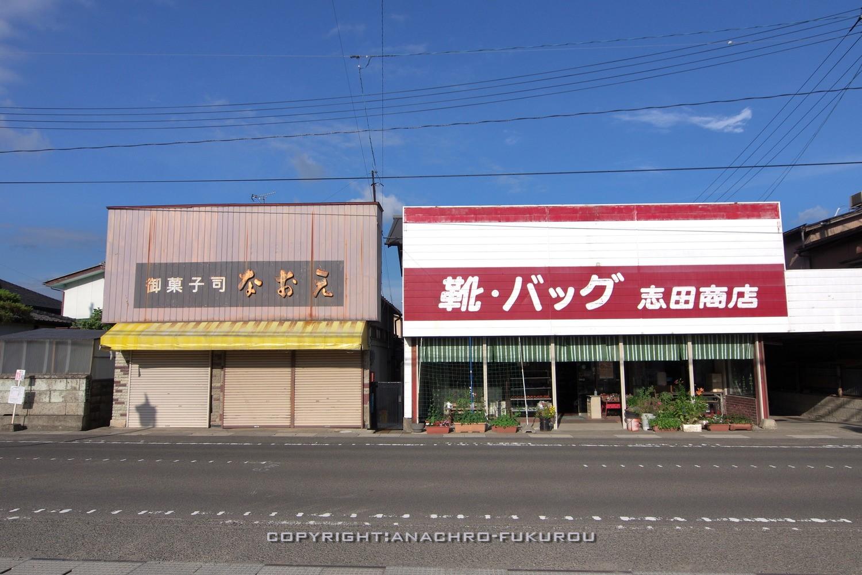f:id:anachro-fukurou:20210707222721j:plain