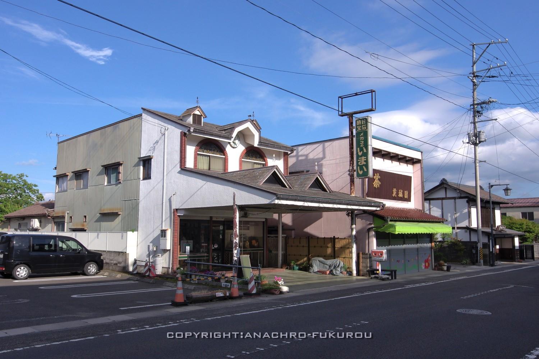 f:id:anachro-fukurou:20210707222725j:plain