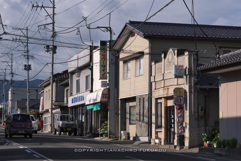f:id:anachro-fukurou:20210707222752j:plain