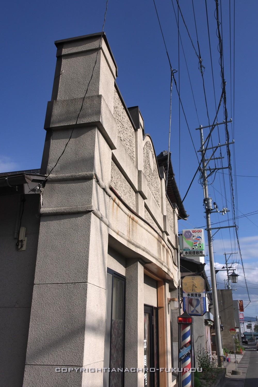 f:id:anachro-fukurou:20210707222757j:plain