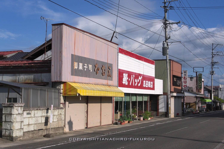 f:id:anachro-fukurou:20210707222817j:plain