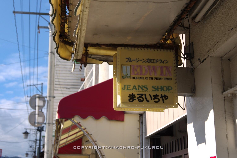 f:id:anachro-fukurou:20210707222851j:plain