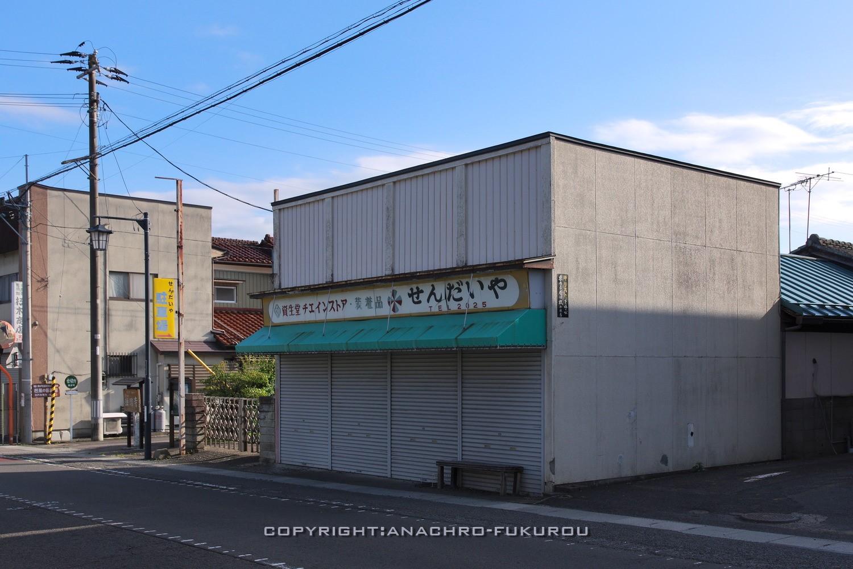 f:id:anachro-fukurou:20210707222855j:plain