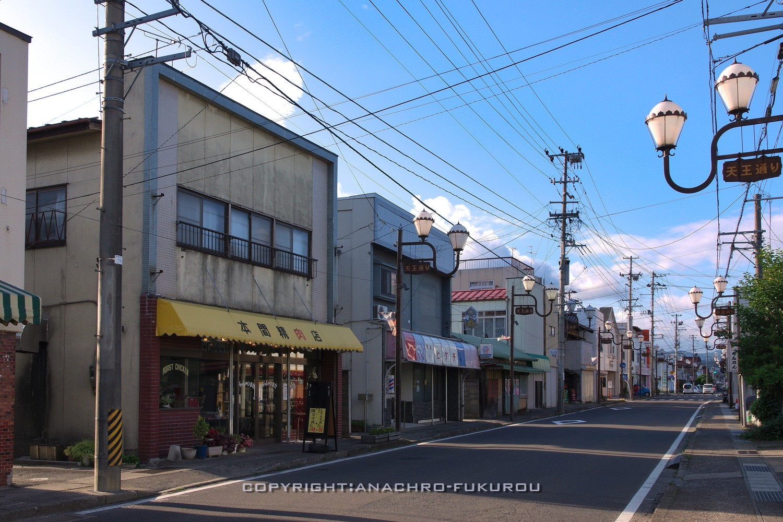 f:id:anachro-fukurou:20210707223731j:plain