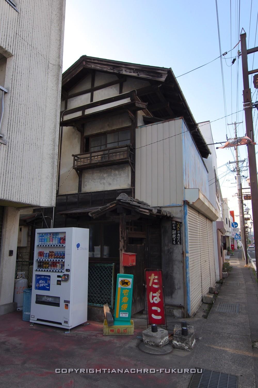 f:id:anachro-fukurou:20210707223830j:plain