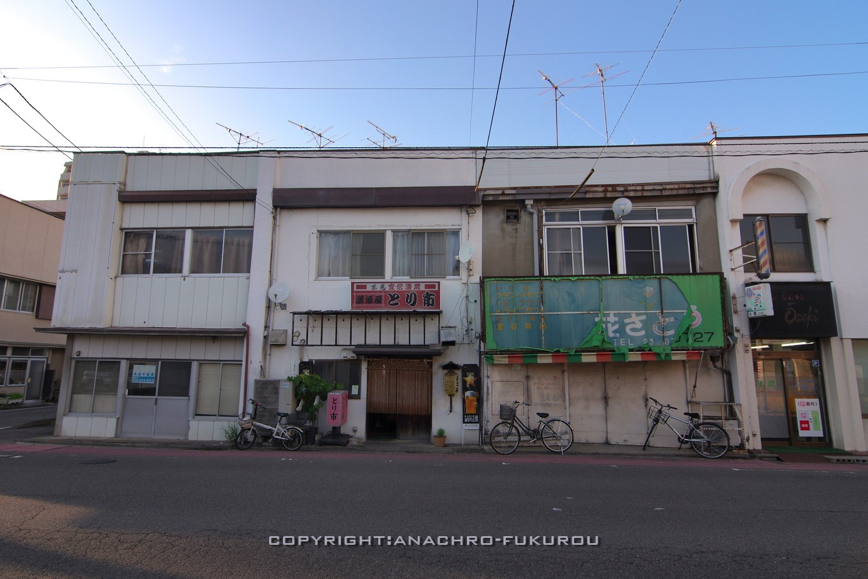 f:id:anachro-fukurou:20210710192545j:plain