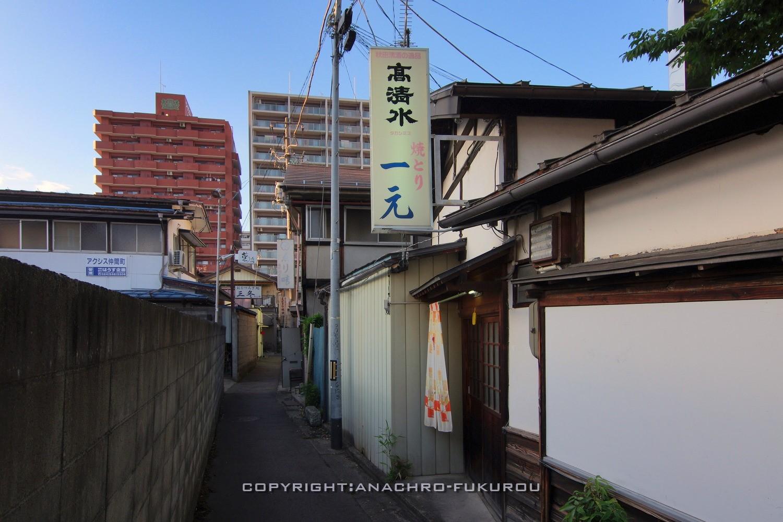 f:id:anachro-fukurou:20210710192602j:plain