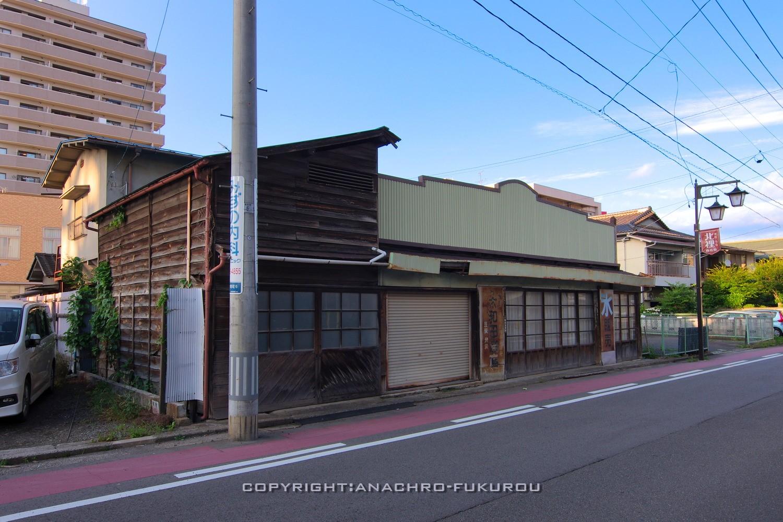 f:id:anachro-fukurou:20210710192619j:plain