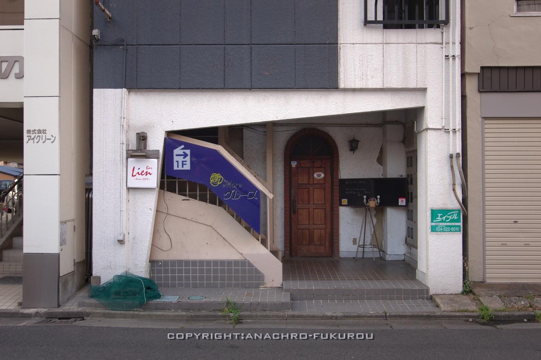 f:id:anachro-fukurou:20210710192629j:plain
