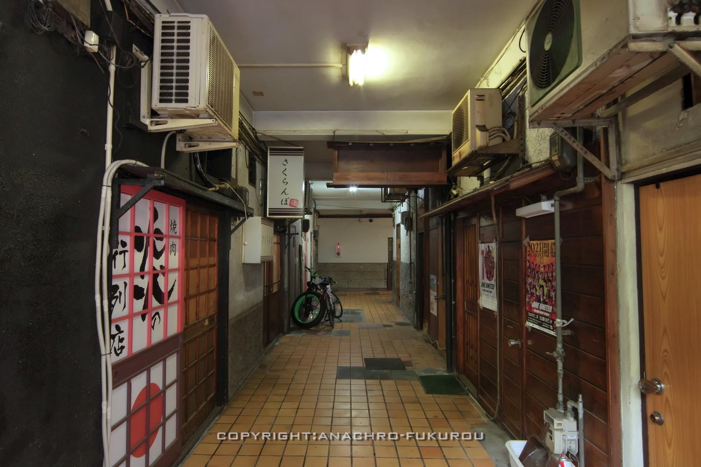 f:id:anachro-fukurou:20210710192646j:plain