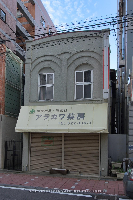 f:id:anachro-fukurou:20210710192711j:plain