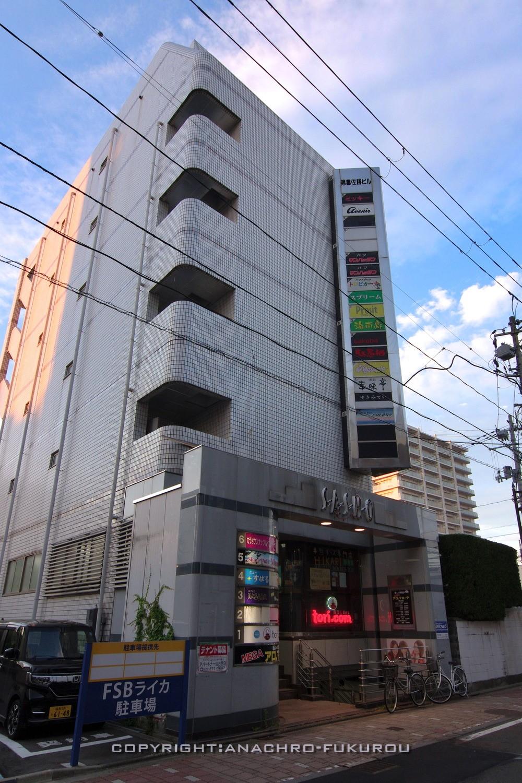 f:id:anachro-fukurou:20210710192727j:plain