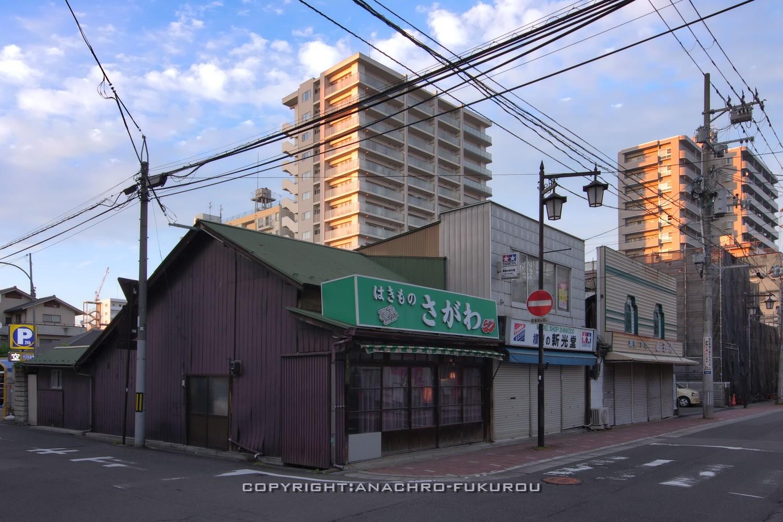 f:id:anachro-fukurou:20210710192733j:plain