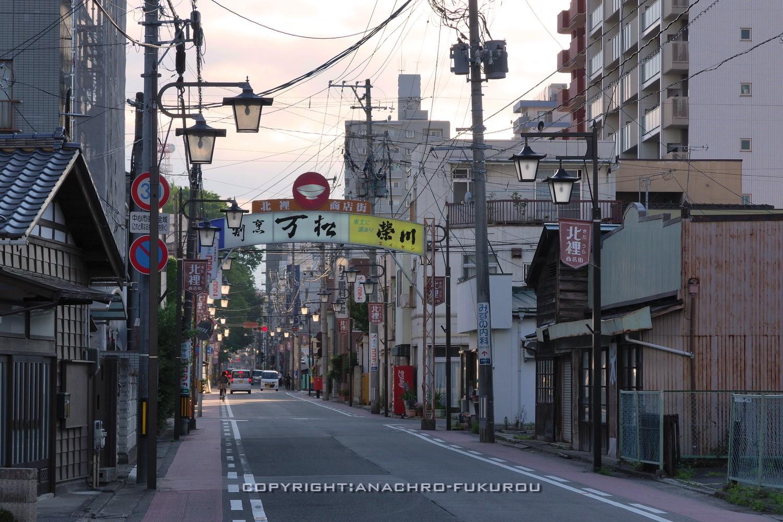 f:id:anachro-fukurou:20210710192739j:plain