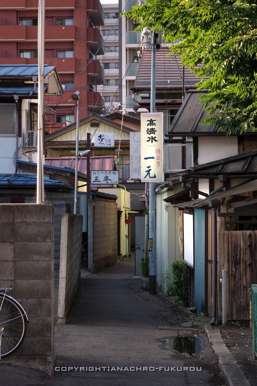 f:id:anachro-fukurou:20210710192812j:plain