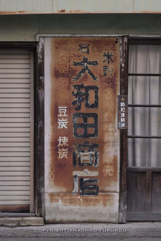 f:id:anachro-fukurou:20210710192829j:plain