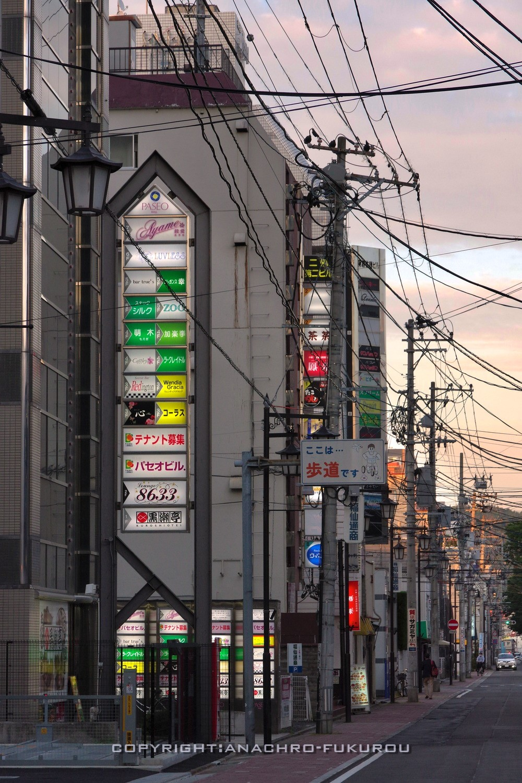 f:id:anachro-fukurou:20210710192922j:plain
