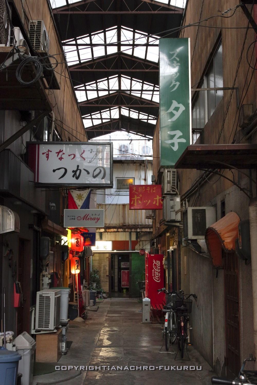 f:id:anachro-fukurou:20210710215301j:plain