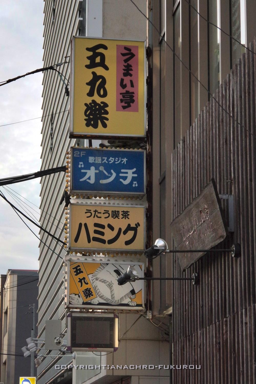 f:id:anachro-fukurou:20210710215311j:plain